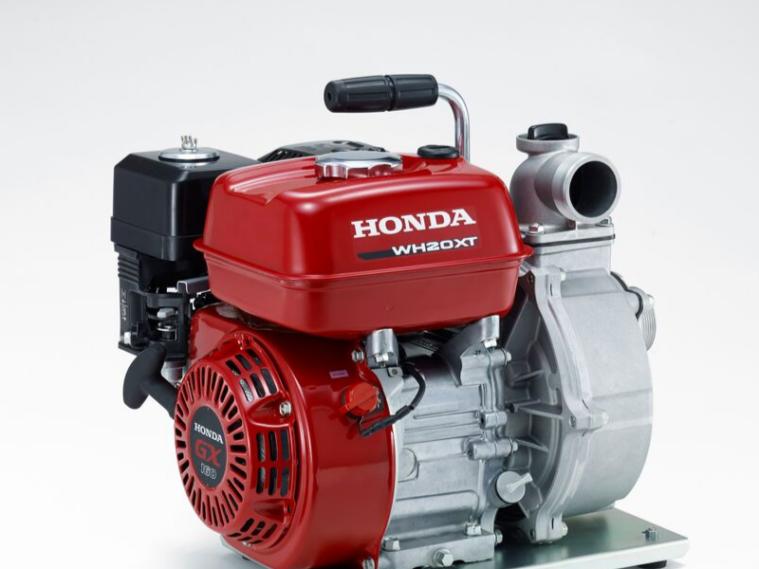 Máy Bơm Nước Honda WH20XT DFX , áp 45m